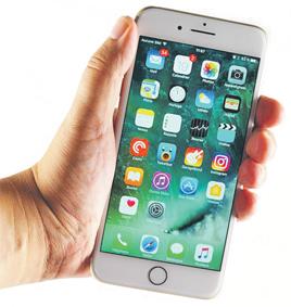 appli_mobile_marrakech_093.jpg