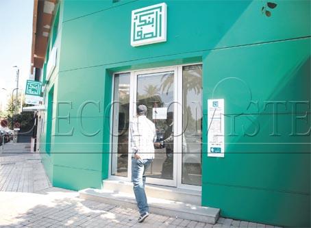 bank_assafa_076.jpg