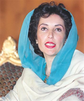 benazir_bhutto_083.jpg