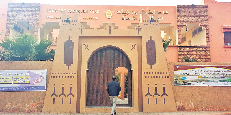 bibliotheque_du_centre_tarik_ibn_zyad_093.jpg
