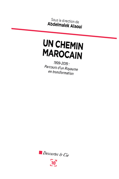 chemin_marocain.jpg