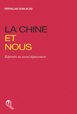 chine_et_nous_029.jpg