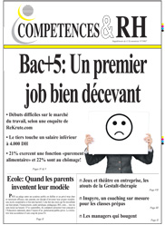 competence_interne.jpg