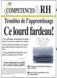 competences_aritcle.jpg
