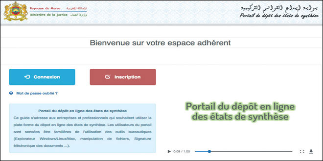depots-de-bilans-en-ligne-fisc-063.jpg