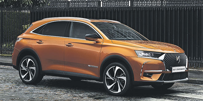 ds7-crossback-067.jpg