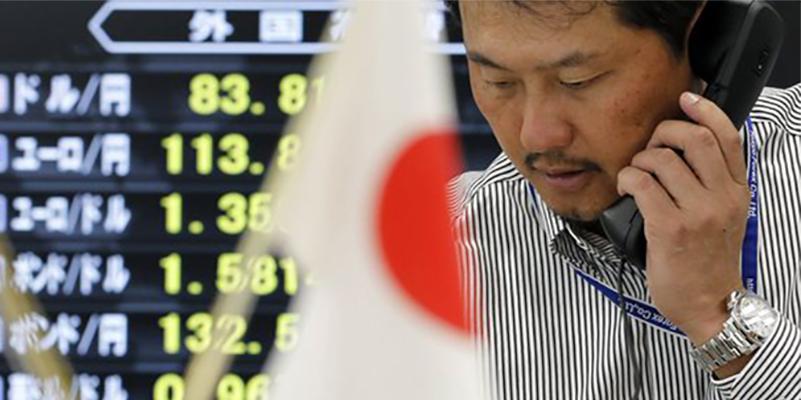 economie_japon_trt.jpg