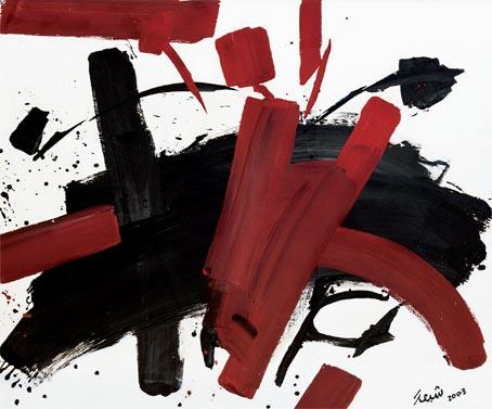 exposition_mohammed_chabaa_010.jpg