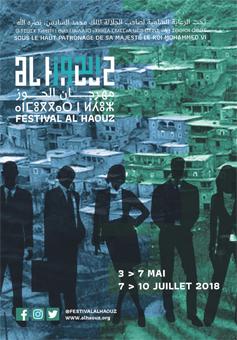 festival_al_houaz_006.jpg