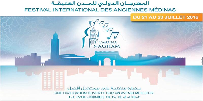 festival_ancienne_medina_4818.jpg