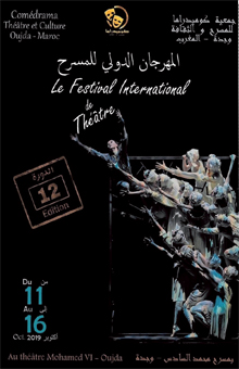 festival_international_de_theatreinexploitees_007.jpg