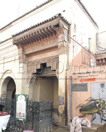 fontaine_marrakech_082.jpg