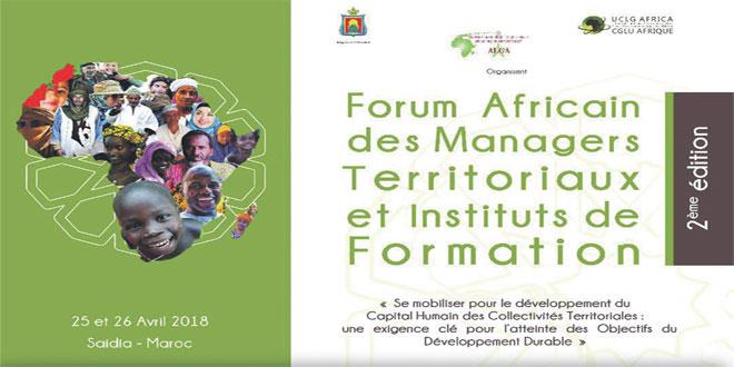 forum-africain-des-managers-territoriaux-059.jpg