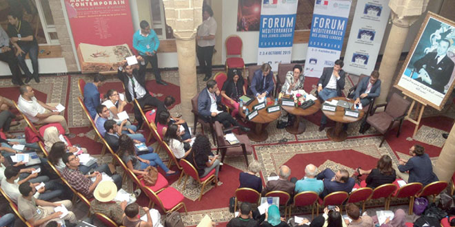 forum-des-jeunes-leaders-essaouira.jpg