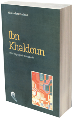 ibn_khaldoun_077.jpg
