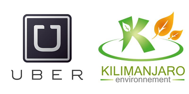kilimanjaro_environnement_uber_trt.jpg