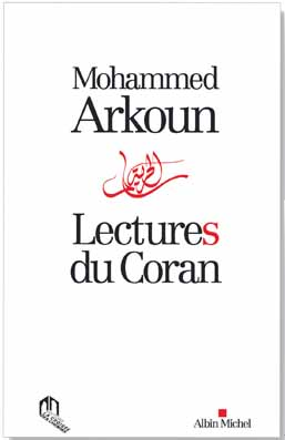 lectures_du_coran_071.jpg
