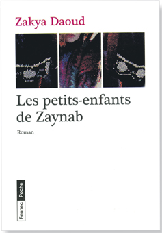 les_petits_enfants_de_zaynab_032.jpg