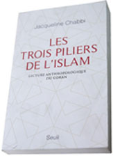 les_trois_piliers_de_lislam_086.jpg