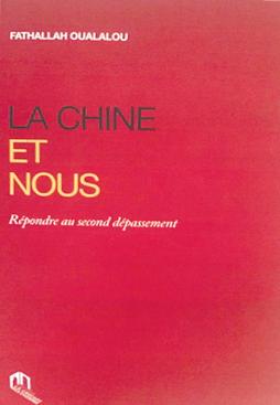 livre_la_chine_et_nous_oualalou_080.jpg