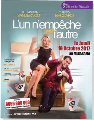 lun_nempeche_pas_lautre_028.jpg