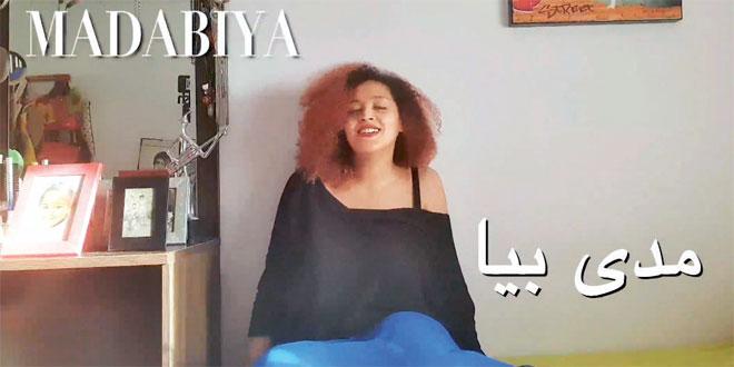 mada-bya-084.jpg