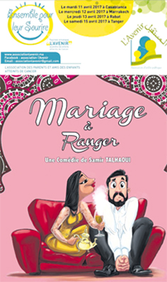 mariage_a_ranger_098.jpg