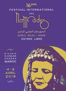 mhamid_el_ghizlane_festival_des_nomades_080.jpg