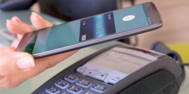 mobile-money-075.jpg