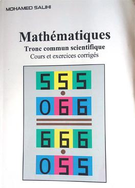 mohammed_salhi_mathematiques_019.jpg