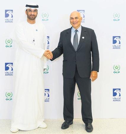 ocp-abu_dhabi_oil_company_073.jpg
