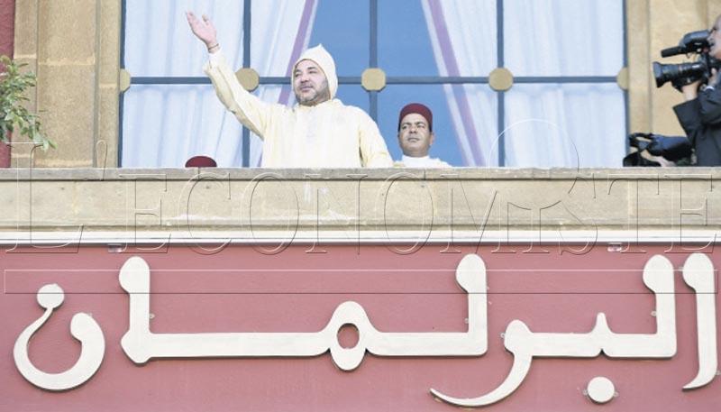 parlement_maroc_089.jpg
