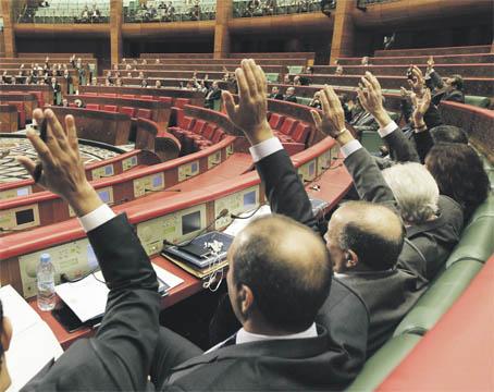 parlement_perchoir_028.jpg