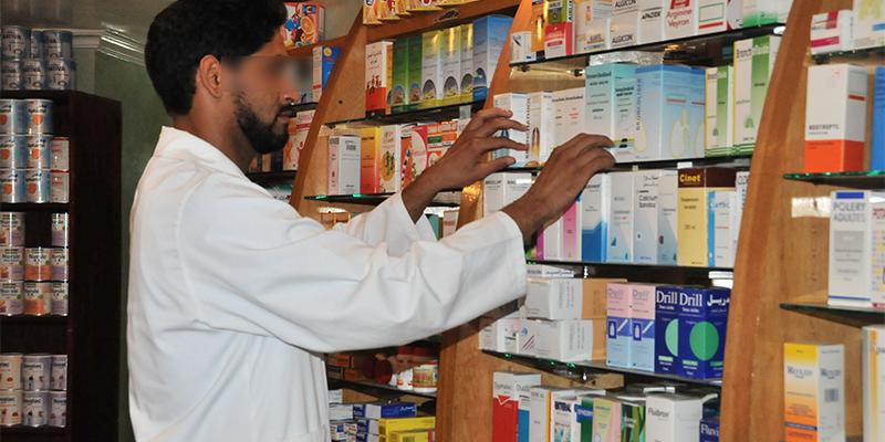 pharmacie_trt.jpg