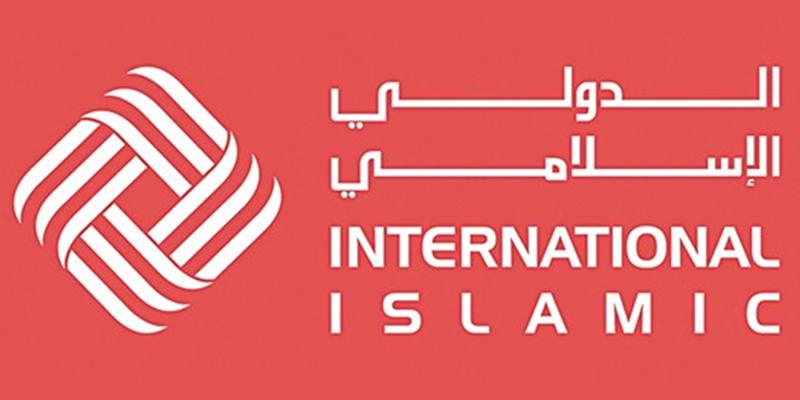 qatar_international_islamic_bank_trt.jpg