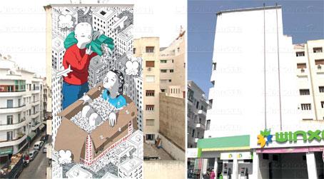 street-art-032.jpg