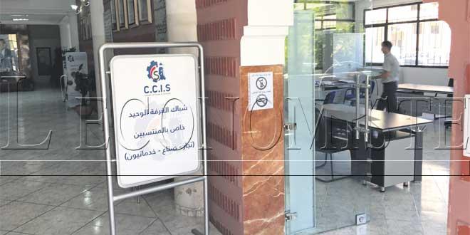 Tanger un guichet unique la chambre de commerce l for Chambre de commerce tetouan