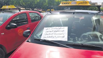 taxi_oujda_070.jpg