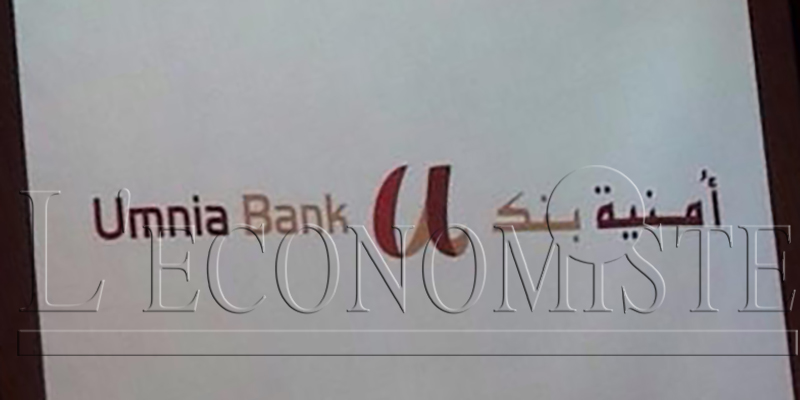 umnia_bank_flash.jpg