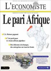 une_afrique_2017.jpg