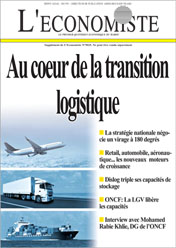 une_dossier_logistique_5025.jpg