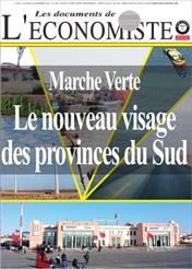 une_marche_verte_5386.jpg
