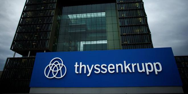 Aéronautique: Thyssenkrupp Aerospace se renforce au Maroc