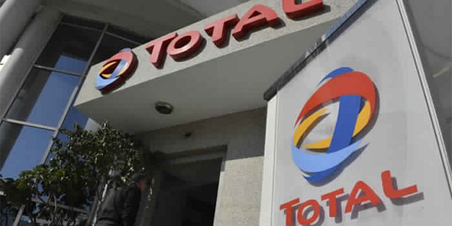 Total : L'AMMC vise une augmentation de capital