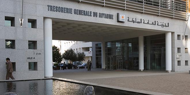 """La TGR héberge """"des guichets CMR"""""""