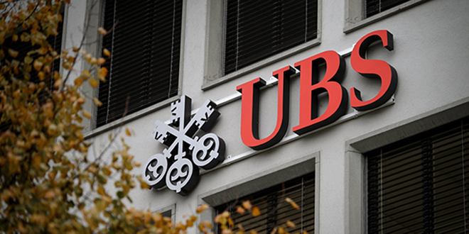 Fraude fiscale : Amende record pour UBS