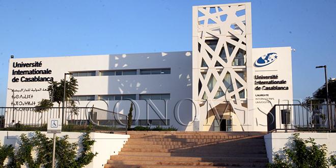 Doctorat : L'UIC s'associe à ESC Clermont
