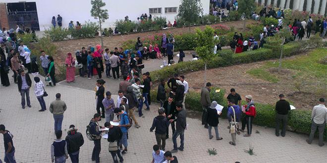 Agadir/UIZ: Près de 49.000 candidats aux Masters et Masters spécialisés