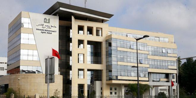 L'UM5 de Rabat forme les cadres de l'OFPPT
