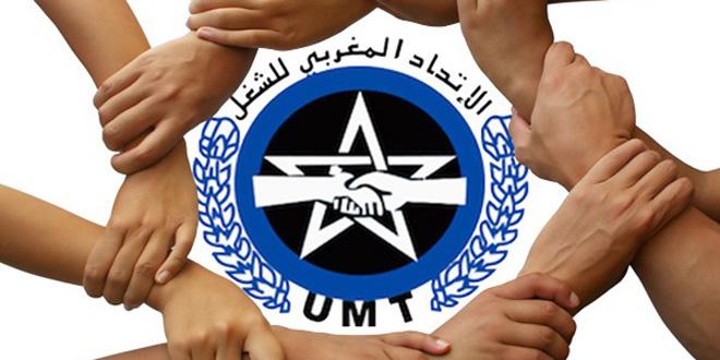 Indemnité Covid19: l'UMT pour la prorogation au-delà du 30 juin
